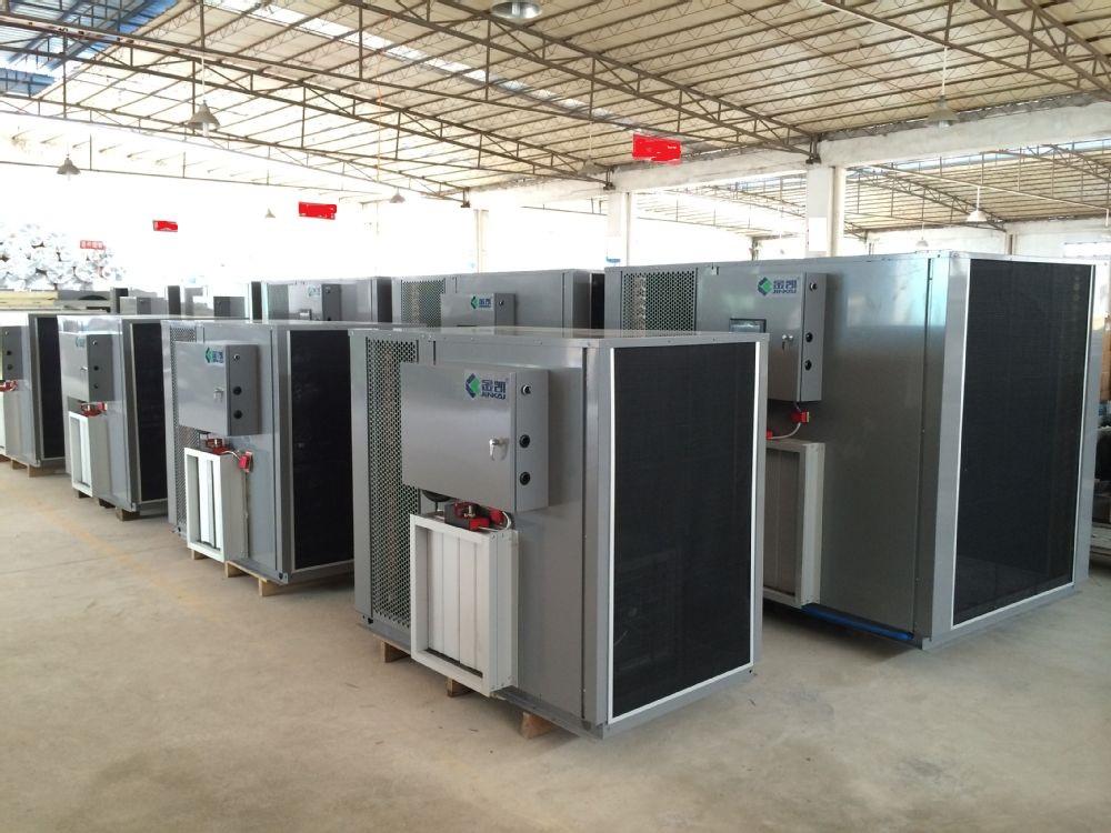 Máy sấy lạnh công nghiệp được sử dụng phổ biến hiện nay